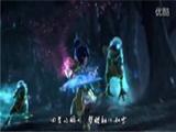 梦幻西游《为爱追寻》主题曲CG动画