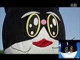 10年经典穿越 《黑猫警长2》手游搞笑自拍视频