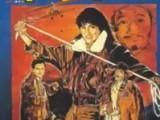《中华战士》HD超清完整版