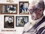 《我是球迷》高清完整版免费观看中文字幕未删减
