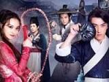 《跃影江湖之龙门之约》HD超清完整版未删减免费观看