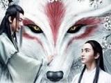 《灵狐圣子1:圣子出世》HD超清完整版中文字幕
