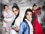 《跃影江湖之森罗万象》高清完整版免费观看无删减中文字幕