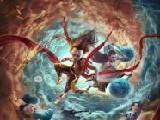 《哪吒之魔童降世》HD超清完整版中文字幕免费观看