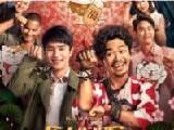 《唐人街探案3》高清完整版未删减免费观看中文字幕