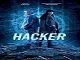 《黑客》HD1280高清完整版中文字幕