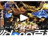 《少年僵尸》HD超清完整版无删减免费观看中字