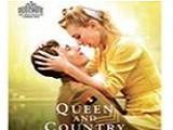 《女王与国家》BD高清完整版未删减免费观看中文字幕