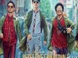 《唐人街探案3》HD超清完整版
