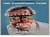 《游乐园》BD高清完整版免费观看
