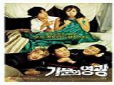 《家族荣誉》全高清完整版免费观看无删减中文字幕