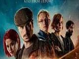 《格罗姆少校:瘟疫医生》全高清完整版免费观看中字