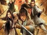 《龙门镇客栈》全高清完整版免费观看无删减中文字幕